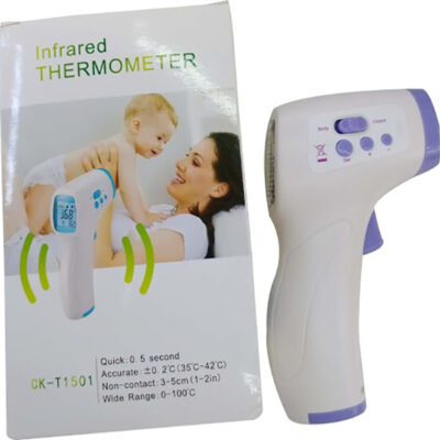 infrared termometer shop online ibuy al