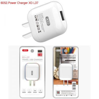 USB Phone Adapter | Fast Charger | Koke Karikimi