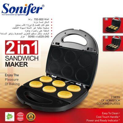 Tostier Sonifer