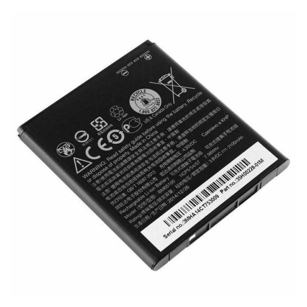 bateri HTC Desire 510