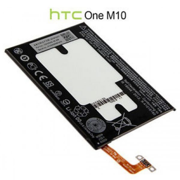 bateri HTC One M10
