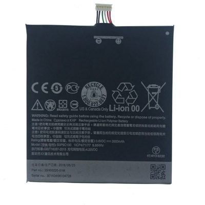 bateri HTC Desire 816