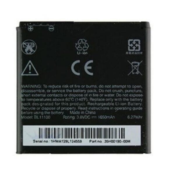 bateri HTC Desire X origjinale