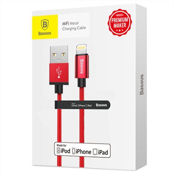 Lightning USB Cable Baseus Antila Series | Fishe Karikimi