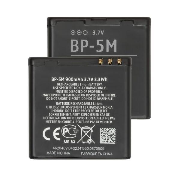 nokia 8600 original battery