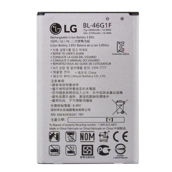 bateri LG K10