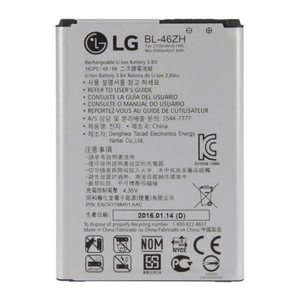 bateri LG K7
