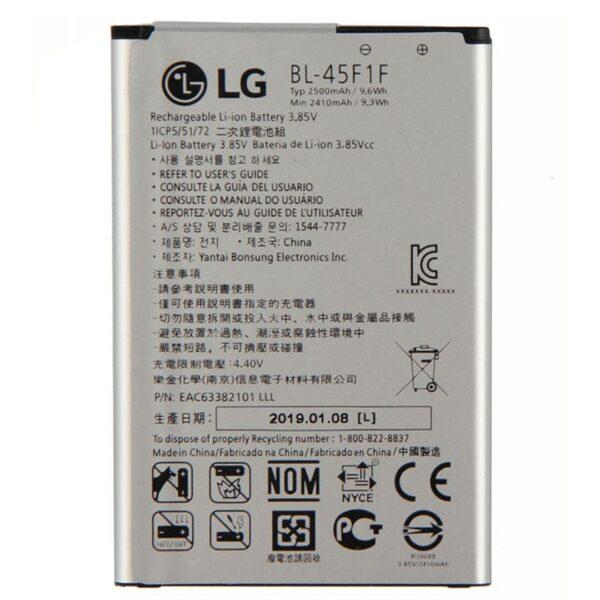 bateri LG K8