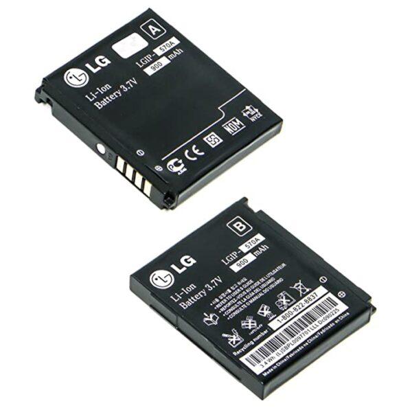 LG KP 500 battery