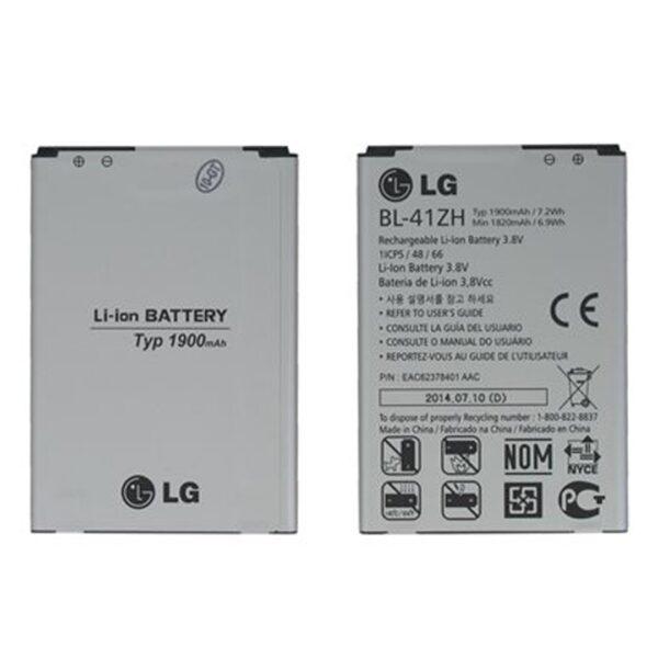 bateri LG X220