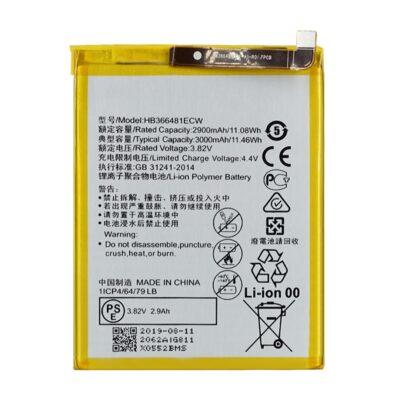 bateri huawei P9 lite