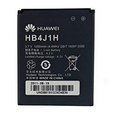 bateri huawei U8150
