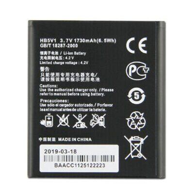 bateri huawei U8833