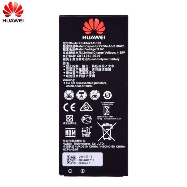 bateri Huawei Y5-2