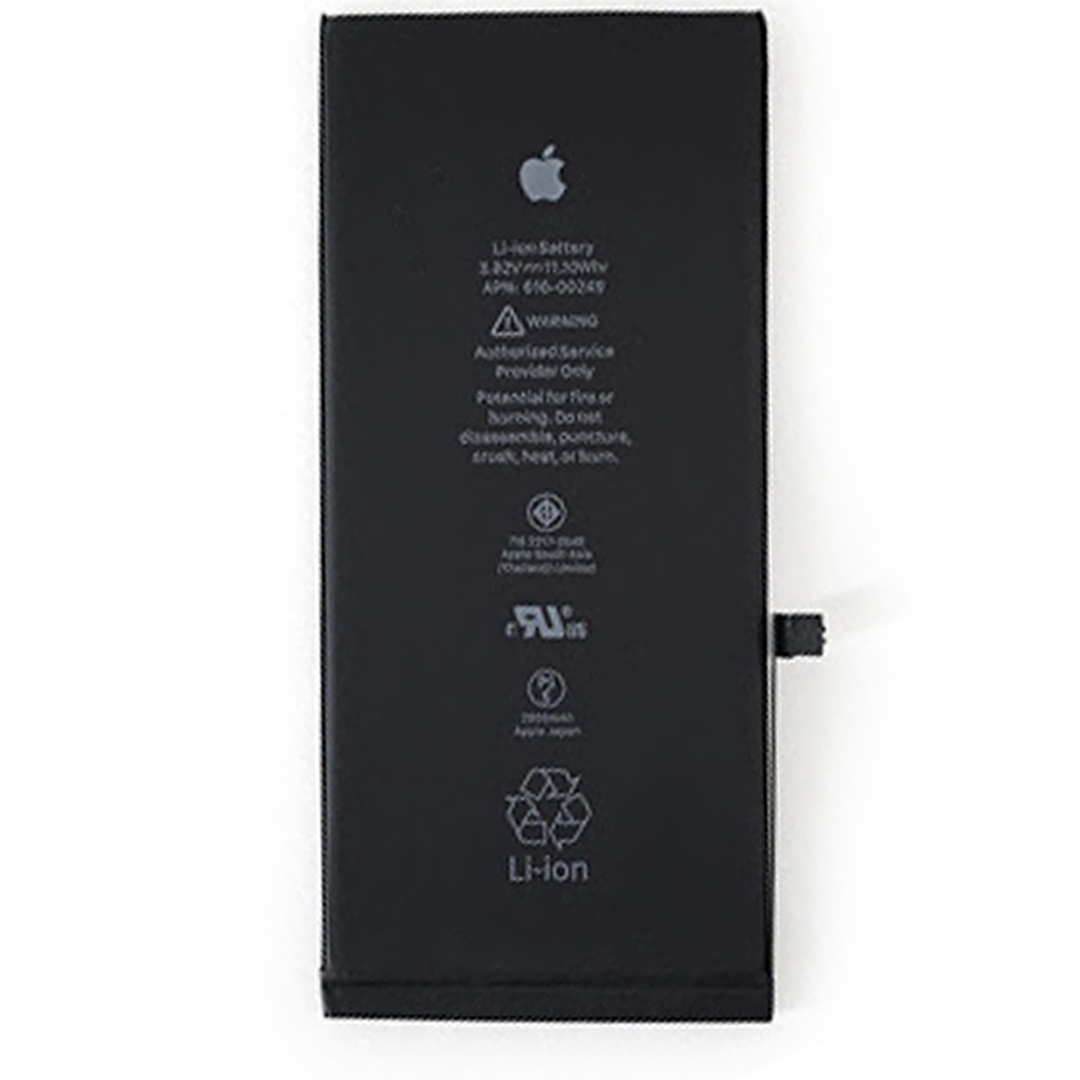 iPhone 5 Original Long Lasting Battery - High Capacity ...