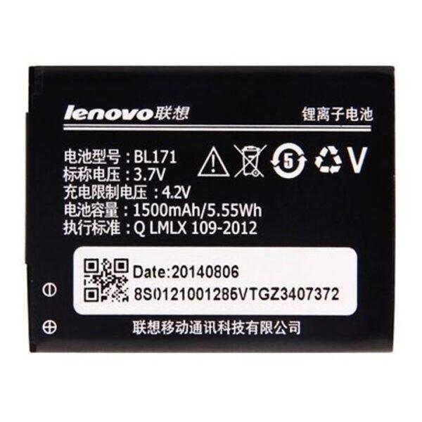 Lenovo A319 Battery