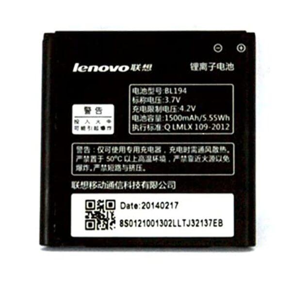 bateri Lenovo A530