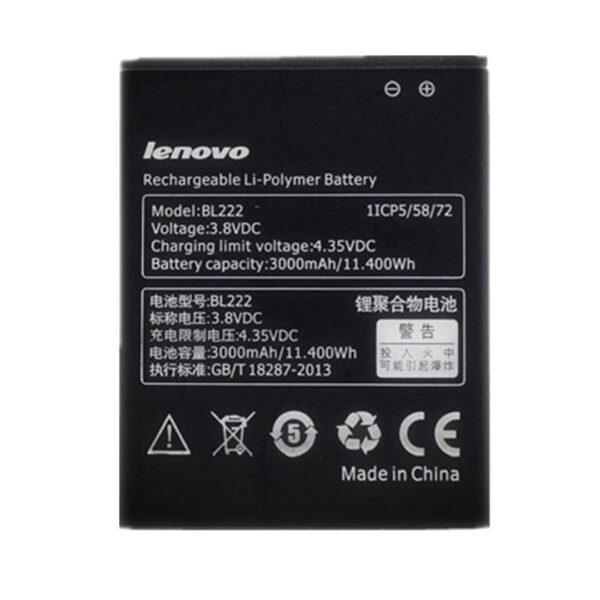 bateri lenovo BL222