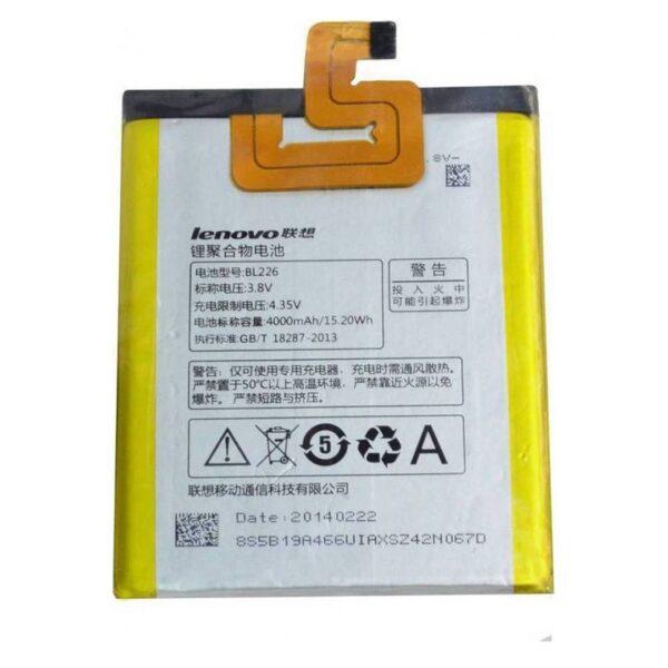 bateri lenovo S860