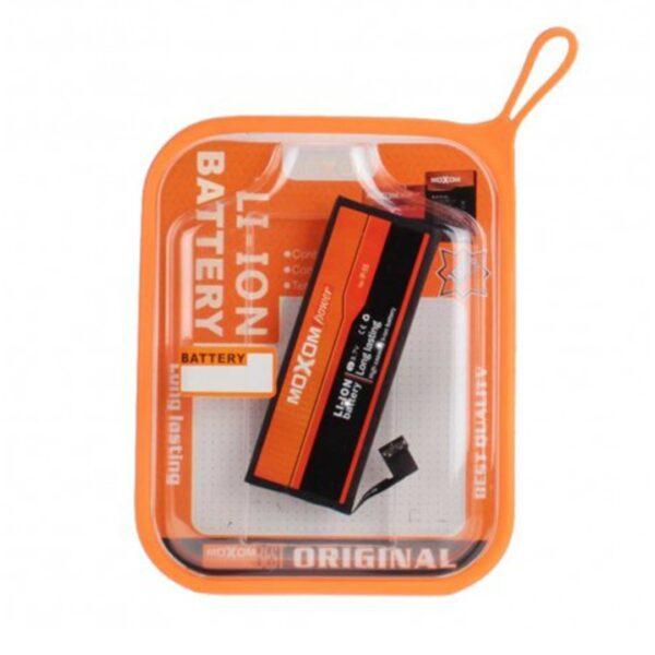 samsung s7 edge original battery