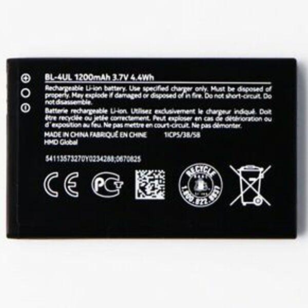 3310 nokia battery