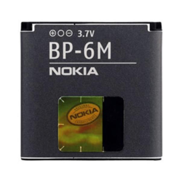 nokia 6280 battery