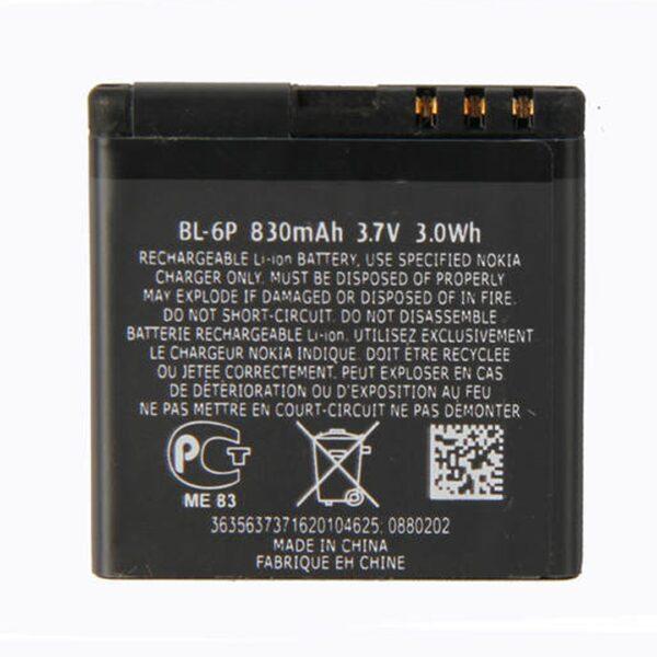 nokia 6500 original battery