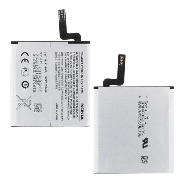 nokia lumia 625 original battery