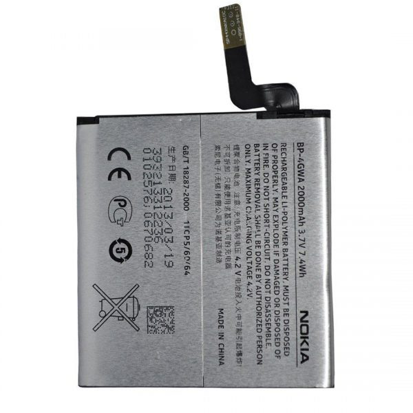 nokia lumia 720 battery