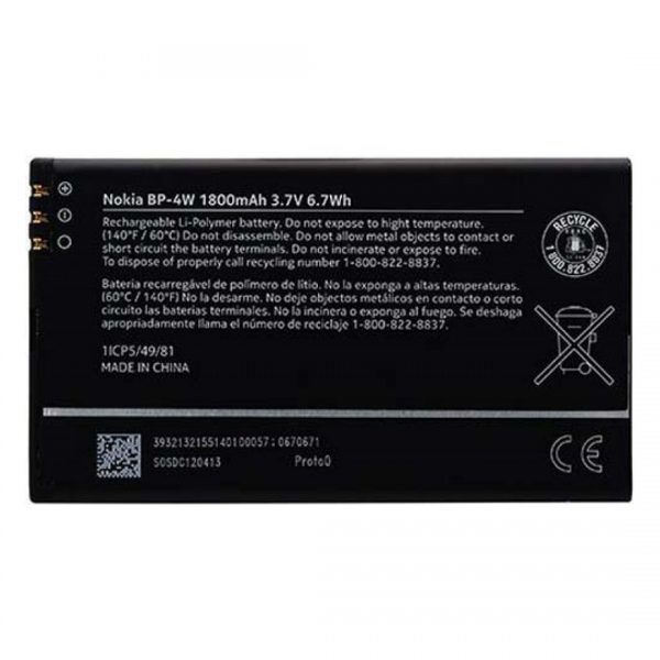 nokia lumia 810 battery