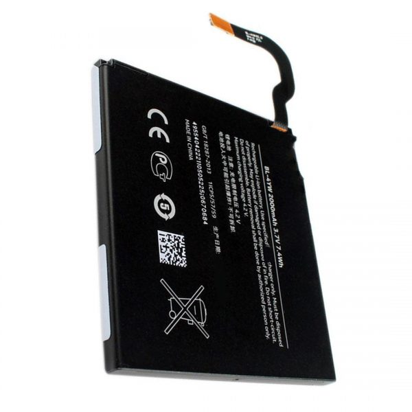 nokia lumia 925 original battery