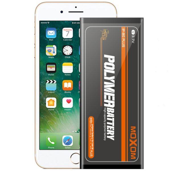 bateri origjinale per iphone 8