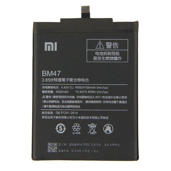 redmi 4X battery