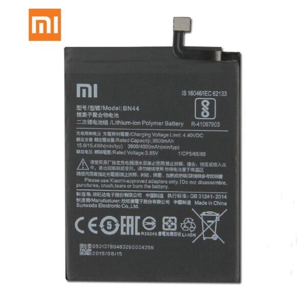 redmi 5 Plus Original Battery