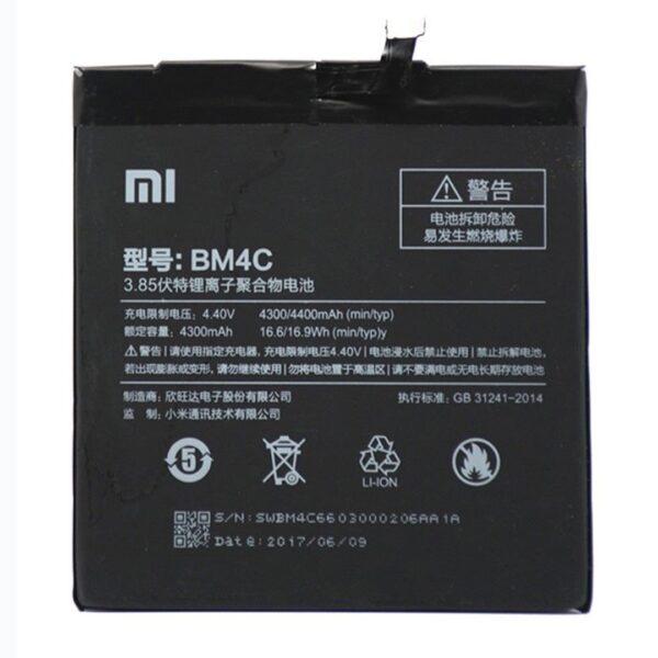 Redmi Mi mix Battery