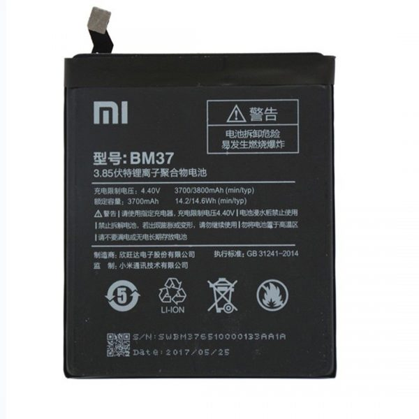 redmi Mi 5 S plus battery