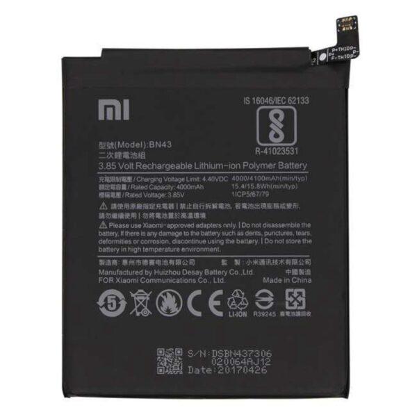 redmi note 4x original battery