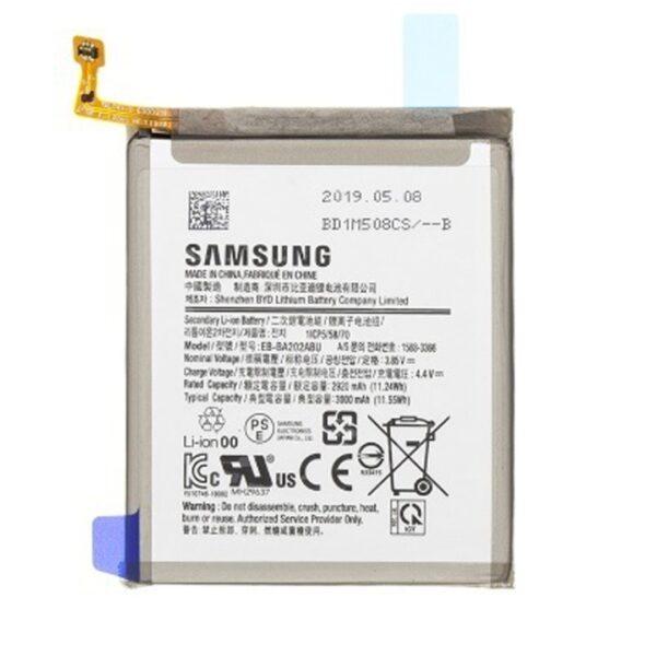 Samsung A20E Battery
