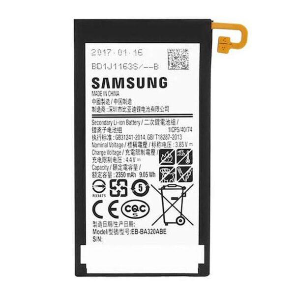 samsung A3 2017 battery