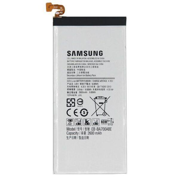 samsung galaxy A7 battery