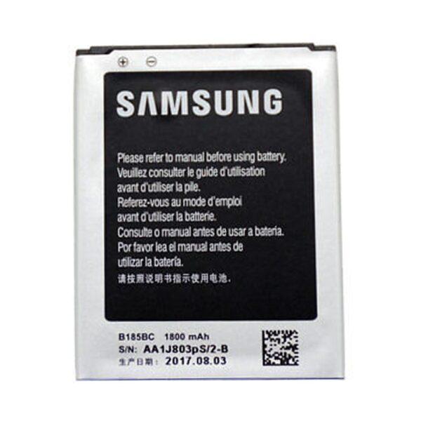 samsung G350/I8260
