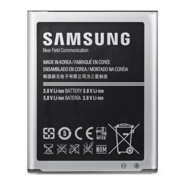 samsung G 355/ I 8550 original battery