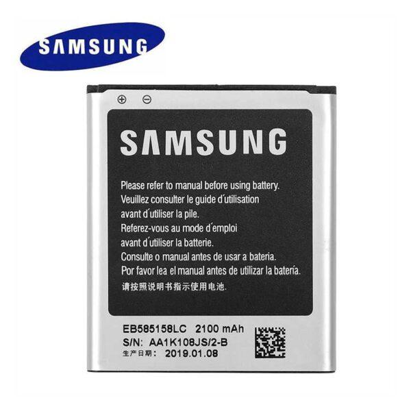 samsung G 3812/3815 Battery