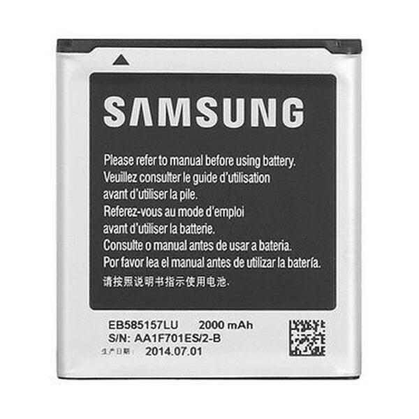 I 8530 Battery