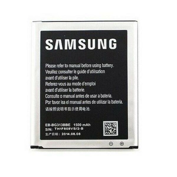 Samsung Galaxy J1 Mini Battery