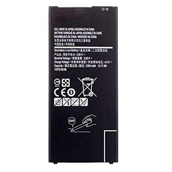 Bateri Samsung Galaxy J7 Prime