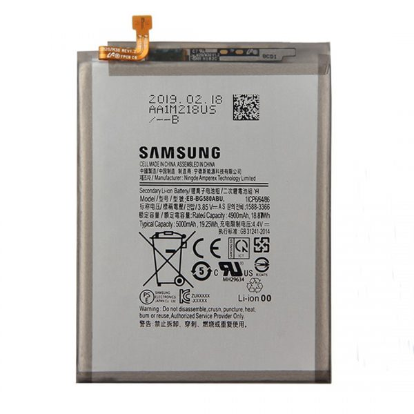 samsung M20/ M30 battery