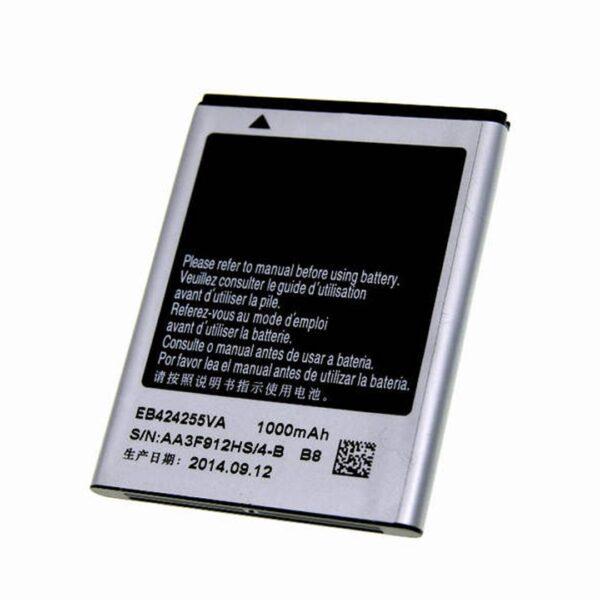 Bateri Samsung S3350/ S3850