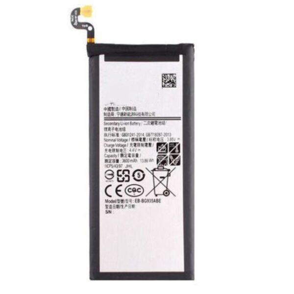 Bateri Samsung Galaxy S7 Edge