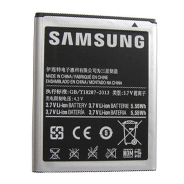 Bateri Samsung S 7530